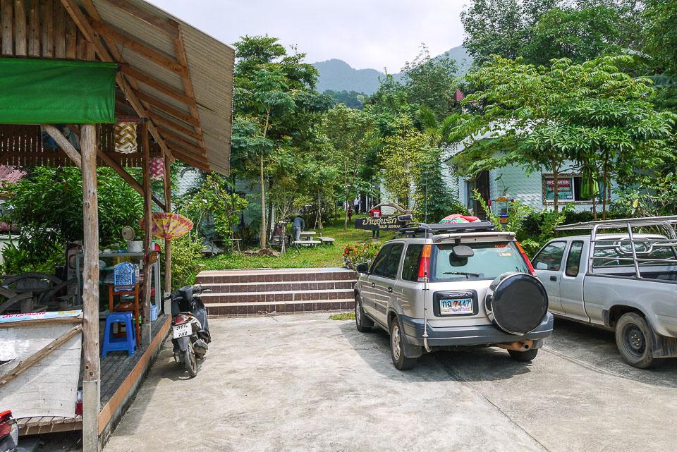 Отель Baan Aunrak