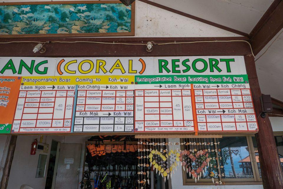 Расписание лодок на Ко-Ваи