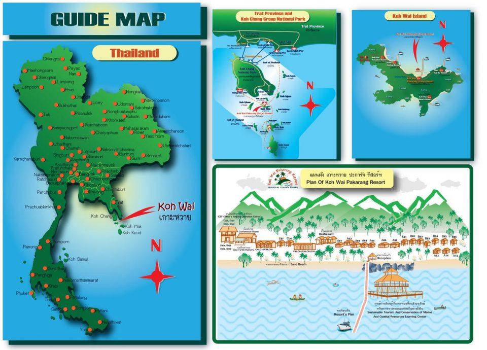 Карта острова Вай
