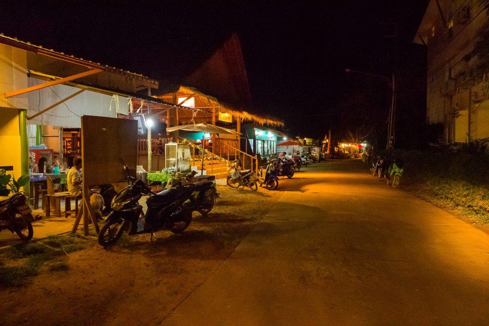 Ночная дорога Ко-Мак