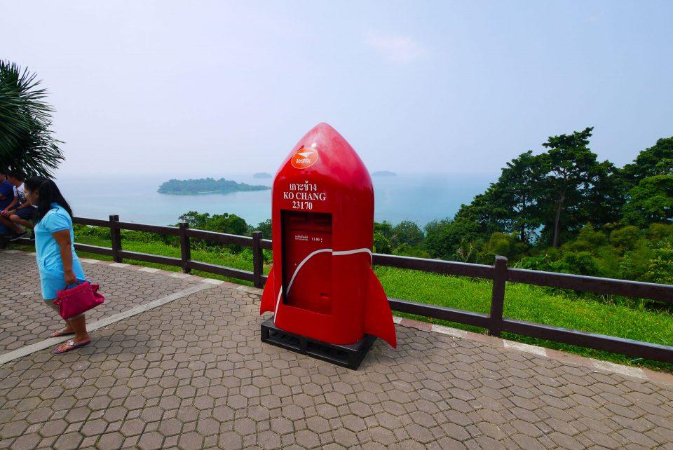 Обзорная площадка с почтовым ящиком (Кай-Бей, Ко-Чанг)