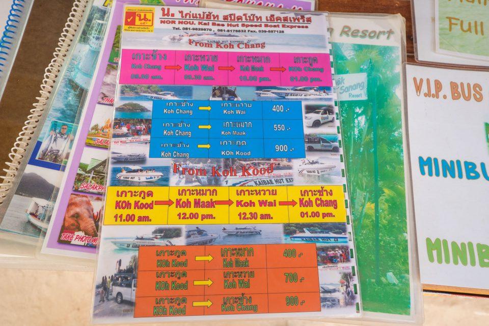 Расписание Kai Bai Hut