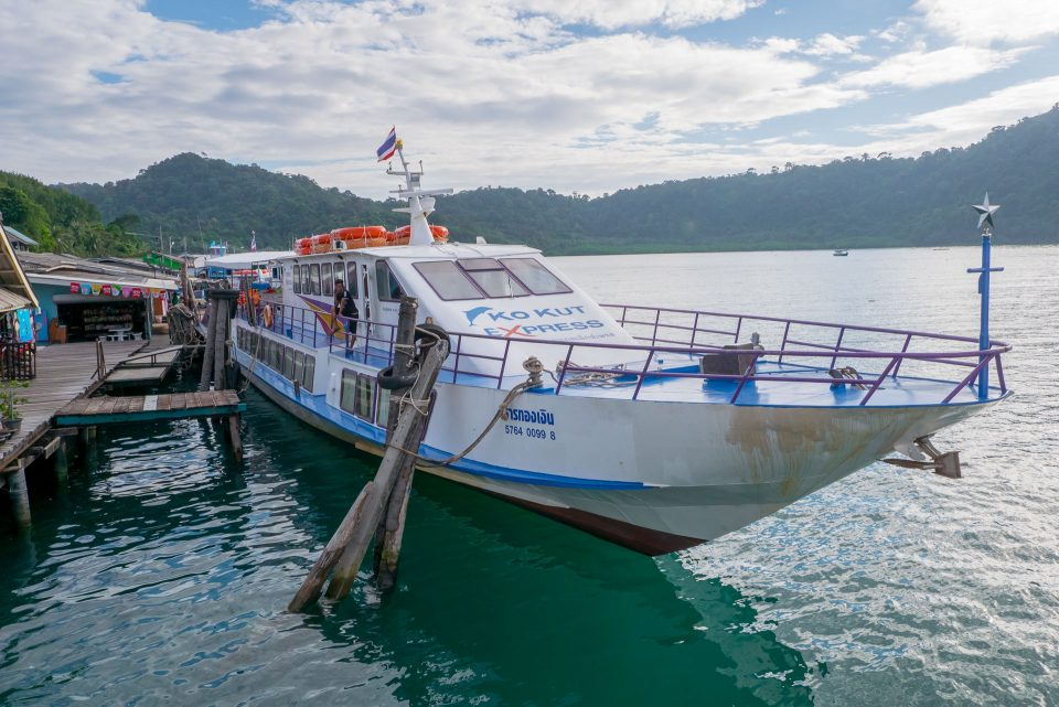 Скоростная лодка Kod-Kood Express