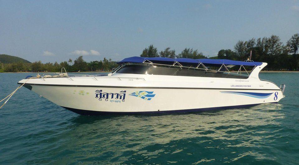 Лодка компании Leelawadee