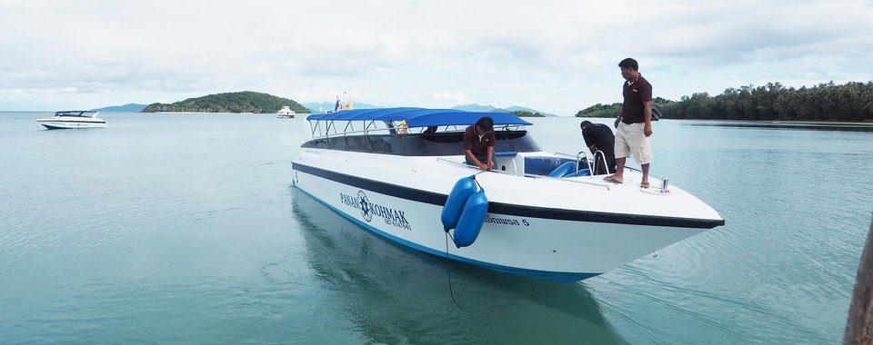 Лодка компании Панан