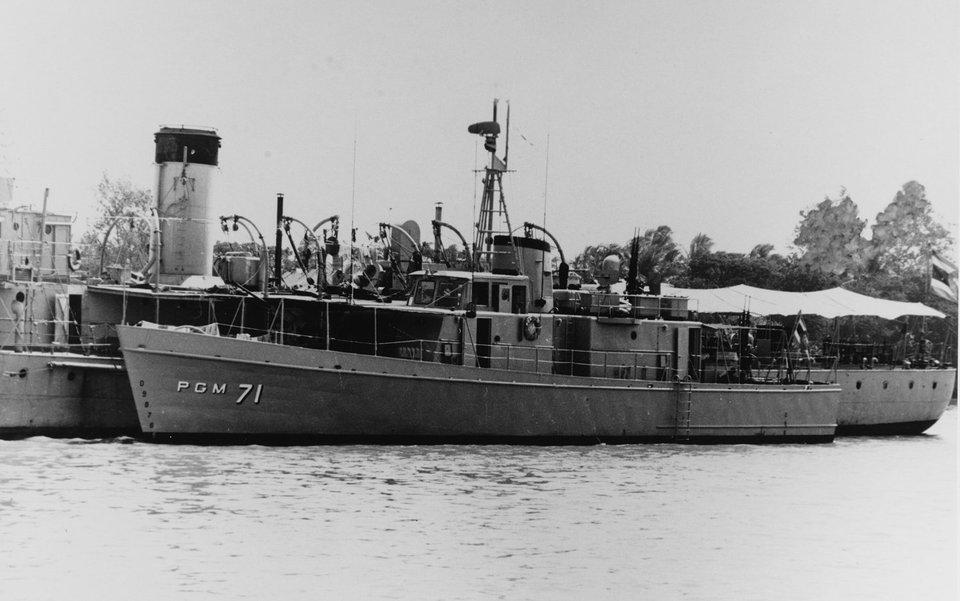 Корабль PGM 71