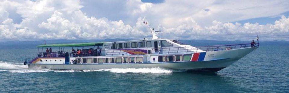 Лодка Ко-Куд Экспресс