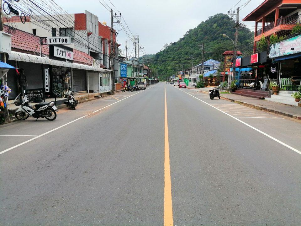 Тихие улочки Ко-Чанга