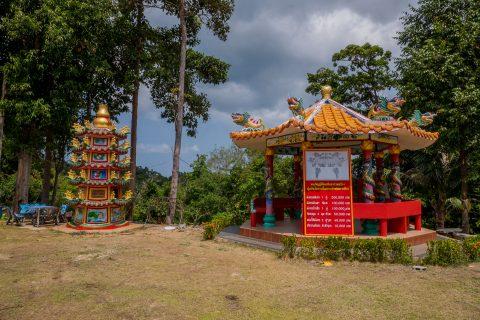 Пагода и беседка
